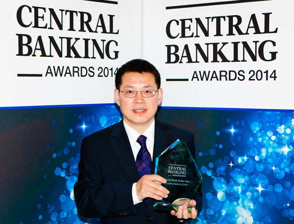 Central Bank of the Year: People's Bank of China